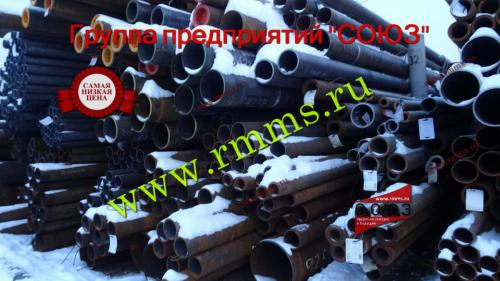 трубы стальные бесшовные горячедеформированные