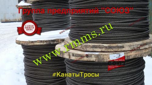 производитель подъёмных канатов ГОСТ 7669-80