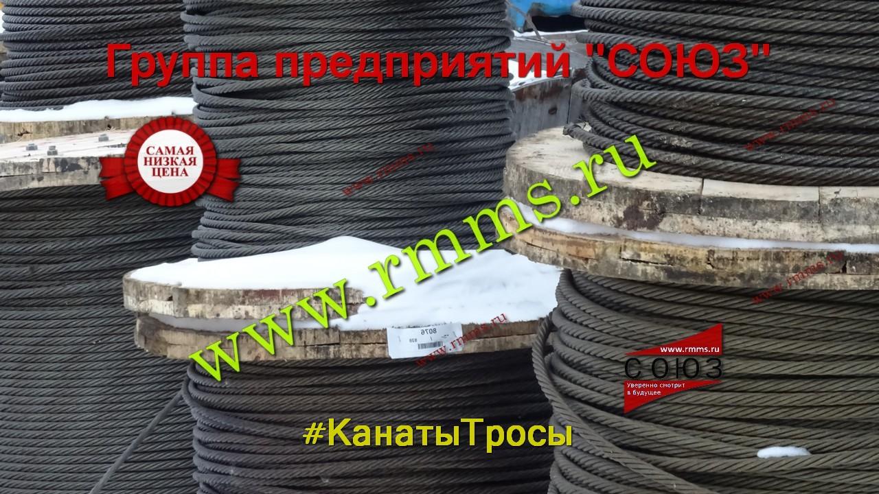 Морской канат ГОСТ 3066-80