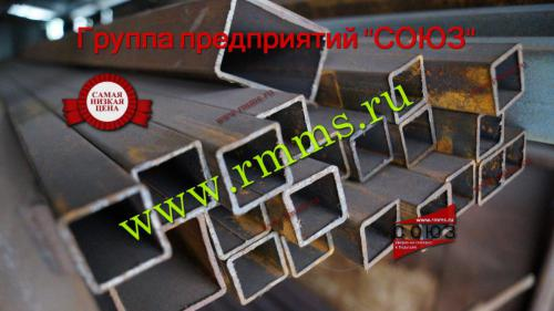 Трубы профильные прямоугольные стальные производство