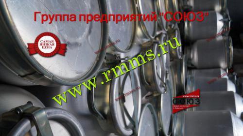 алюминиевый бидон купить в Москве