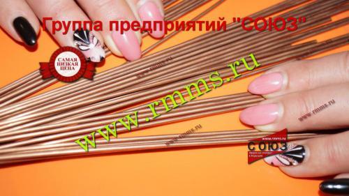 медная трубка токостенная Москва