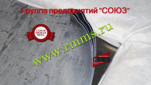 свинцовая фольга купить в Екатеринбурге